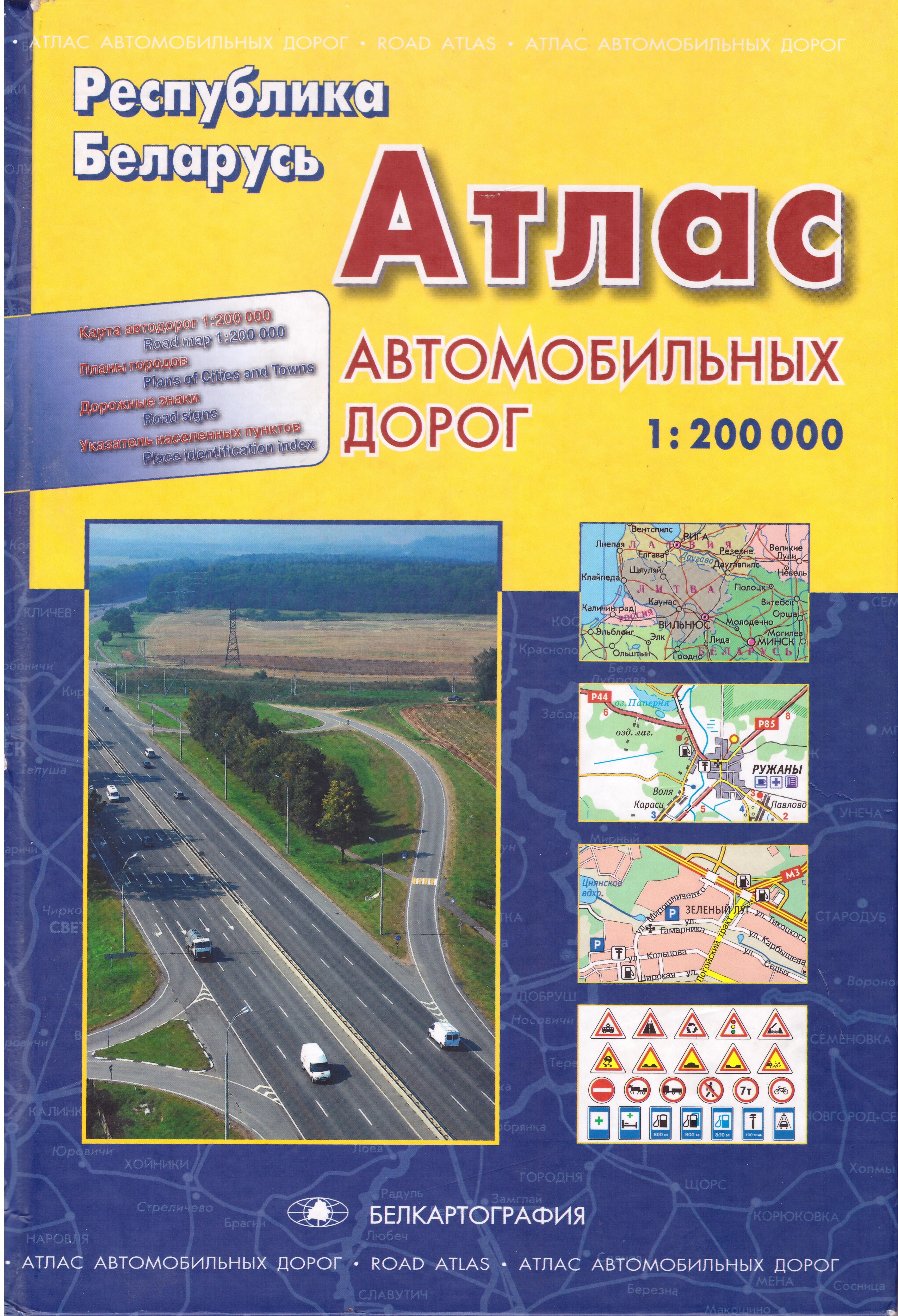 Weißrussland 001
